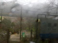 田津駅にて 自然の中にある駅のようで、 新緑あふれる時の景色は最高だったでしょうね。