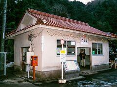 口羽駅です