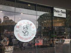 もう行く場所がなくなってきました。。。 しょうがないので、昨日の続きでバクテーめぐりです。 今日は「発起人肉骨茶」へ。ここも有名店です。