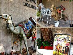 Al Fahidi Historical District(アル・ファヒーディ歴史地区) http://www.dubaiculture.gov.ae/en/Live-Our-Heritage/Pages/Al-Fahidi-Historical-Neighbourhood.aspx  目的地は新都市に残るレトロを探してやって来た、バスタキヤとも呼ばれるアル・ファヒーディ歴史地区。いきなり大通りの向こうに現れる異空間である。ドバイにも歴史地区があったんだ?って感じよね。 ※あっ、たらよろちゃんの旅行記で知った次第(笑)