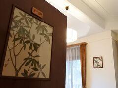 本日の宿は、宮ノ下の富士屋ホテル。 車のキーを預け、お兄さんの案内で花御殿のL階へ。