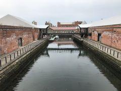 赤煉瓦倉庫をプラプラ。ここの商業施設は充実して食事から洒落た小物、海産物までバラエティー豊かです。