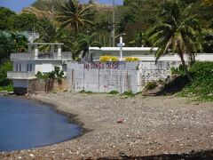 次の目的地はウマタック湾です。  教会がありますが、その近くには有名な記念碑があります。
