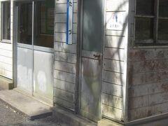 田津駅。 こちらも小さな駅です。