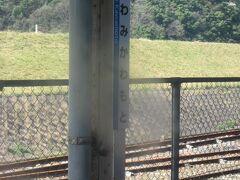 三江線の中では大きな駅、石見川本駅。 去年来たときはここで1時間半の待ちがあったので おとぎ館でお昼御飯を食べました。  ここで川本町町長が乗りこんでこられご挨拶がありました。 「川本町は人口3300人の町です。今日はこの列車にその約一割の方が乗っていらっしゃいます。また川本町にお越し下さい。お待ちしております!!」 乗客からの拍手!! またうるっときちゃいました。