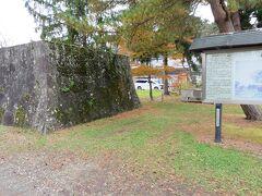 こちらは、戸澤神社のお隣、新庄城址です! 市指定史跡にも登録され、別名は沼田城・鵜沼城です! 新庄城は、お隣戸澤神社に祀られている戸沢氏の居城でした(´-ω-)ウム