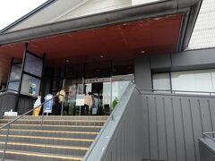 さてさて、最上公園から少し新庄駅の方に戻ったところにあるのが、新庄ふるさと歴史センターです(´-ω-)ウム こちらでは、新庄まつりに関する展示はもちろん、新庄市の文化財なとが展示してあります(^-^)/