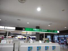 日本出国に際し、出国審査の電算化簡易化手続きカウンターで登録手続きをした。  僕は手続きするが機械に指紋が読み取れないと、指紋登録手続きができなかった。  機械に指紋が読み取れる妻は手続きを完了し、今日(2018年3月20日)から日本の空港への出入りがより簡単に迅速にできた。  このカウンターは、航空会社の受付カウンターの奥にあります。団体受付カウンターの隣です。パスポート有効期間中は、入出国の簡易審査が有効なので、次回も空港を利用したいと思う人は、ぜひ手続きをして下さい。  今では、指紋に代わり、顔認証で登録することができるそうだ。