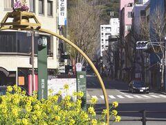 当日の神戸・三ノ宮はまだ寒さも残る残冬の陽気であったのですが、春を感じさせる風景が街のいたるところに広がっていましたね~