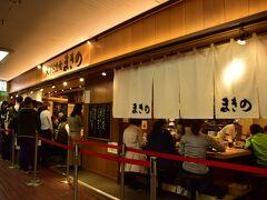 で、やって来ましたのはココ! 以前訪れたときに頂いたあの天ぷらの味がずっと忘れられなくて、絶対にまた来よう!と心に誓っていたお店なんですよw