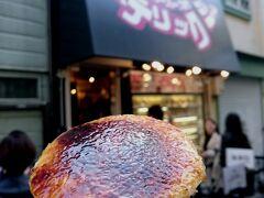 神戸グルメ旅の最後はこのスイーツで (まだ食っているしw) もう絶対に美味しいに決まってますやん!\(^o^)/
