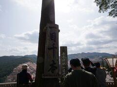 さきほど閉まってた吉水神社に戻ってきました~!  ここは人が多い!