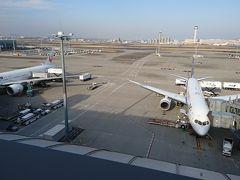 日付が変わり無事,羽田空港に到着.展望デッキで少しゆっくりした後,電車で帰路に着く.  これにて5泊7日の旅が終了.初めての海外1人旅であったが,とても刺激的で,楽しい旅だった.