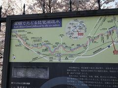 来たのは琵琶湖疏水。