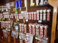 鳴子温泉といえばこけし 駅前の土産屋ながらこけしの種類多い