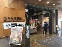 さてこちらは、新庄駅に隣接するゆめりあ内のもがみ体験館でたまたまやっていたイベント、新庄・最上漫画ミュージアムです(´-ω-)ウム