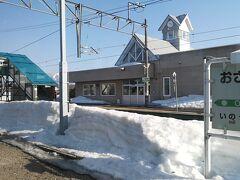 納内駅 観測所的には積雪0ですが、除雪で積まれた雪はまだ残りますね。