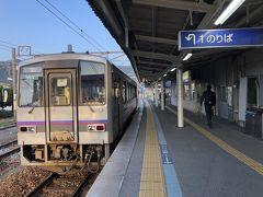 府中駅から非電化のため乗り換え