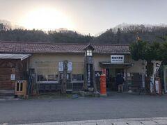 列車待ちの備後矢野駅