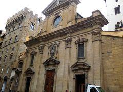 サンタ トリニタ教会