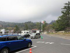 5時間ほどで出雲大社到着。  駐車場は無料。  近くのお蕎麦屋で出雲そばを食す。