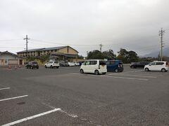 稲佐の浜から10分ほどで日御碕灯台の駐車場。