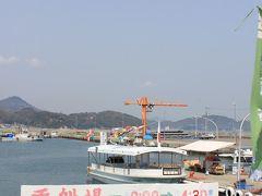 しまなみ海道の大島へ  宮窪港から潮流体験船に乗って海に繰り出す