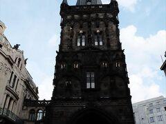有名な火薬塔。 感想は特になし。