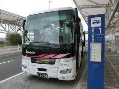 空港から小倉駅まではエアポートバスで向かいます。  JALは早く着いたけど・・・ バスは当然、予定通りの出発です。 でもノンストップだからいいか。