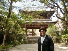 壇具川沿いを歩いて功山寺へ。  平日なので観光客も少なく・・・ 静寂が広がる山門は風情があります。  なんてウソ~!  きょうは大学生たちが団体で座禅をするそうで 山門を抜けると正月のように人があふれ・・・ お参りさえできませんでした。