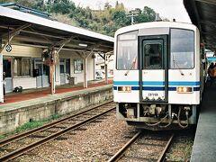 石見川本駅で行き違いがありました
