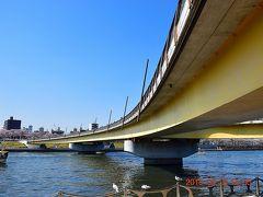 桜橋は人専用の橋です。