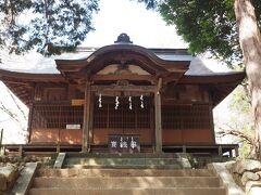 新府藤武神社