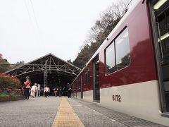 乗換案内では、吉野口駅で30分待ちだったんだけど、待ってた電車に乗り込むことができた♪  (JR)王寺 08:05 ⇒ 吉野口 08:45 (近鉄)吉野口 08:47 ⇒ 吉野 09:22