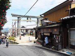 朝食はまだ・・・名物 柿の葉寿司を食べようと思っていた。  10時15分、[世界遺産]銅の鳥居のすぐ近くにある「ひょうたろう」。 ここにしようとしたら、持ち帰りのみ。