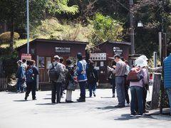 11時30分、中千本にある「竹林院前」バス乗り場へ。 「50分待ち」って書いてある・・・どうしよう。  満開じゃないにしても、奥千本にも行ってみたいし・・・結局、バス乗車券発売所で切符を購入、400円。