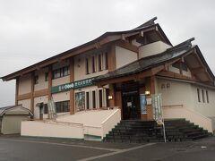 その後はごく近くにある「高月観音の里歴史民俗資料館」へ こちらは午後5時まで開いてるよん(入館は4時半まで)