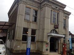 そしてこちらがヴォーリズ建築の「旧醒井郵便局」=醒井資料館 国の登録有形文化財だよん(^_^)v