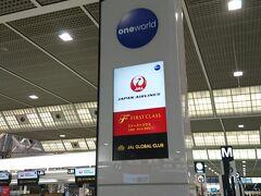 成田空港到着、こちらでチェックイン手続きを