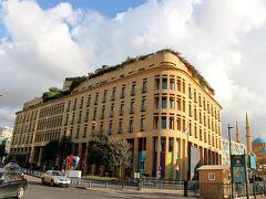 ル グレイ Le Gray Beirut https://www.campbellgrayhotels.com/le-gray-beirut/  リーディンググループで新しいホテルでした。 このホテル、夫はノーマークでここにしたら良かったと残念がってました。