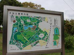 この日は、堺市にある大仙公園に行くのが目的です(^^)
