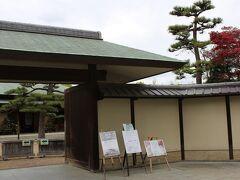 大仙公園 日本庭園 入場料@200円を支払って、中に入って行きます・・