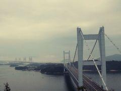 そのポイントまでたどり着くと、遠くまで続く瀬戸大橋を間近で見られる。 気持ちよくて、ここで結構のんびりと時間をつぶす。
