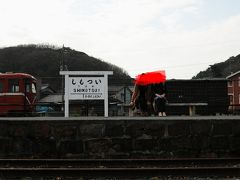 そして終点の旧・下津井駅へ。 ここには昔の電車を展示してあり、近くまで行って見ることが出来る。