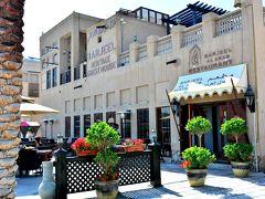 Barjeel Heritage Guest House  https://www.heritagedubaihotels.com/  こんなところに思わずゲストハウスなんて見つけた!しかも可愛い♪ 何するにも高いUAEはもういいや( ;∀;)って思うけど、もしまたドバイに来ることがあったら大型豪華ホテルよりここに泊まりたい!