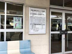 石見川本駅に到着します。交換列車の遅れでそこそこの時間停車します。  浜田から私が乗った9425Dは朝イチ浜原始発の折り返し便なので三次に向けては問題ないものの、離合する石見川本駅で待ち時間が30分発生しました。