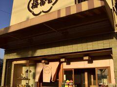 ただその前に・・・ 京都の地に訪れるとつい食い意地のほうが勝ってしまう私...(^_^;)