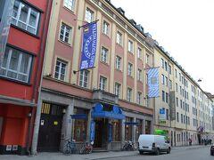 Euro Youth Hotel Munchen  ここで宿泊ホテルの紹介。中央駅からすぐ近くで、ドミトリーと個室と両方あるホステルです。