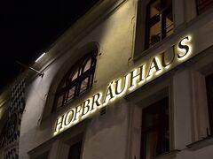 Hofbraeuhaus(ホフブロイハウス)  この旅行も最終盤、そして最後の晩餐の時間がやって参りました。もちろん、ミュンヘンに来たからにはここ、1人だからと物怖じせず入ります。笑