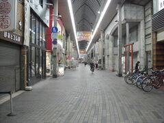 しかし私には決定権がなかった( ̄▽ ̄;)。私は今日、娘たちにさんざん迷惑をかけたのだ。https://4travel.jp/travelogue/11347869   。。。エスカルゴはあきらめることにした。  瓦町駅で降りて、商店街をまっすぐ2分くらい。左手に見えてくる。  ああ、私のエスカルゴ。。